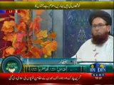 Rehmat-e-Ramzan (Din News) 24-07-2013 Part-1