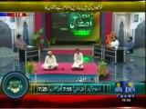 Rehmat-e-Ramzan (Din News) 24-07-2013 Part-2