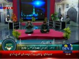 Rehmat-e-Ramzan (Seher Transmission) ON DIN News 24-07-2013 Part-1