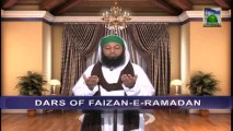 Dars of Faizan e Ramazan Ep 13 - Blessings of Taraweeh - Blessings of Ramadan