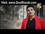 Khoya Khoya Chand By Hum TV - Coming Soon - Promo 4
