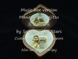 Music Box: Manatsu no kajitsu