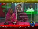 Rehmat-e-Ramzan (Din News) 26-07-2013 Part-3