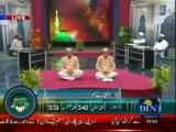 Rehmat-e-Ramzan (Seher Transmission) ON DIN NEWS 27-07-2013 Part-3