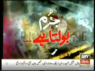 Jurm Bolta Hai - 28th July 2013