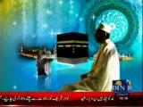 Rehmat-e-Ramzan (Din News) 28-07-2013 Part-2