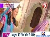 Serial Jaisa Koi Nahin 29th July 2013 Video Watch Online - Pt2