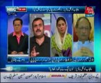 NBC On Air EP 67 Part-1 29 July 2013-Topics - Local Bodies Elections in Punjab and Presidential Elections, Guests - Tariq Azeem, Naz Baloch, Shaukat Basra, Asif Hussain