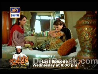 Meenu Ka Susral - Episode 73 - July 29, 2013