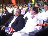Tv9 Gujarat - Chidambaram takes a jibe at Narenrda Modi,Says on Growth of Gujarat and Maharashtra