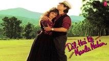 Dil Hai Ki Manta Nahin Full Song (Audio) _ Aamir Khan, Pooja Bhatt