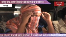 KANPUR MURDER CASE- MURDERER ARRESTED, MOTIVE WAS REVENGE