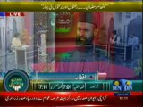 Rehmat-e-Ramzan (Din News) 30-07-2013 Part-2
