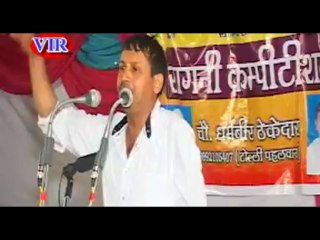 Aadhi Raat shikar Te Dhalgi Haryanvi Hit Raagni