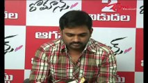 Romance Movie Unit Pre-Release Press Meet | Maruthi | Prince | SKN