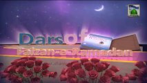 Dars of Faizan e Ramazan Ep 18 - Blessings of Qadr - Blessings of Ramadan