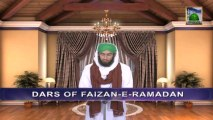 Dars of Faizan e Ramazan Ep 19 - Blessings of Qadr - Blessings of Ramadan