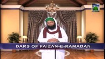 Dars of Faizan e Ramazan Ep 21 - Blessings of Eid ul Fitr - Blessings of Ramadan