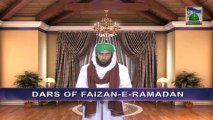 Dars of Faizan e Ramazan Ep 24 - Blessings of Qadr - Blessings of Ramadan
