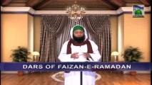 Dars of Faizan e Ramazan Ep 27 - Blessings of Eid ul Fitr - Blessings of Ramadan