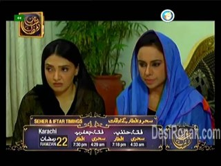 Meenu Ka Susral - Episode 75 - July 31, 2013
