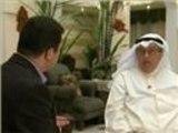 الاقتصاد والناس - معانأة الاقتصاد الكويتي