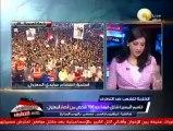 إبراهيم قاسم: مسيرة لأنصار المعزول توجهت من المعادي إلى مقر المحكمة الدستورية العليا