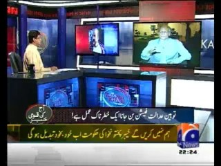 Aaj Kamran Khan Kay Saath - 2nd August 2013  IMRAN KHAN MOUKIFF PE QAYAM RAHE ? SUPREME COURT MAIN MAMLA TAL GAYA!