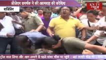 GJM SUPPORTER ATTEMPTS SELF-IMMOLATION