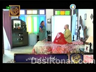 Quddusi Sahab Ki Bewah - Episode 100 - August 3, 2013 - Part 2