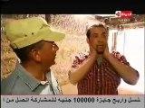 برنامج رامز عنخ امون - الحلقة السادسة عشر - سعد الصغير