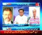 NBC OnAir EP 72 Part 1-05 August 2013-Topic- Heavy Rain and Flood in Karachi, Margalla Hill activities, Iran Gas Pipeline. Guests- Sharjeel Memon, Wasay Jalil, Kashif Abbasi, Dr. Ashfaq Hassan