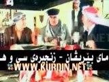 Berivan 38.Bölüm Kurdish
