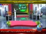 Rehmat-e-Ramzan (Din News) 05-08-2013 Part-2