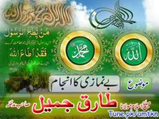 Maulana Tariq Jameel Be Namazi Ka Anjam