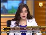 السورية لحقوق الانسان: مقتل أكثر من 1400 شخص منذ بدء شهر رمضان