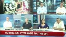 Grèce/ERT: licenciés, les journalistes continuent de travailler