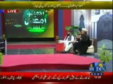 Rehmat-e-Ramzan (Din News) 06-08-2013 Part-2