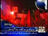 Waqtnews Headlines 11:00 AM 07 August 2013