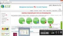 Налог на прибыль в 1С Бухгалтерии 8 для Украины