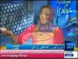 Faisla Awam Ka - By Asma Shirazi - 9 Aug 2013