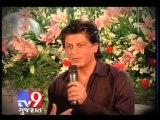 Tv9 Gujarat - Case against SRK for foetus sex test