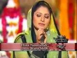 Heer Waris Shah By Hina Nasarullah - Pehla Aap Hi Rab Ne Ishq Keeta - Video Dailymotion