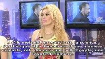 C'est le devoir des Musulmans de protéger les Musulmans en Egypte