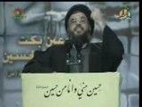 Nasrallah parle de Abou soufiane