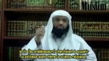 Le bon comportement avant la science ! Cheikh Abou soufyan As-Soulamy.