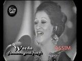 WARDA : Khalik Hena 1973 خليك هنا