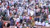 IFTAR Eid Jama masjid 9th August card 1 10