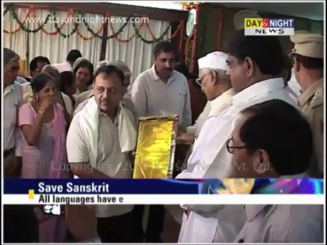 Haryana Sanskrit Academy honours Sanskrit scholars