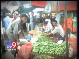 Tv9 Gujarat - Inflation rates increase due to price hike in vegetables